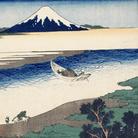 Katsushika Hokusai, Il fiume Tama nella provincia di Musashi, Dalla serie Trentasei vedute del monte Fuji, 1830-1832 circa, Silografia policroma, 24.4 x 37.5 cm, Honolulu Museum of Art | Courtesy of Palazzo Reale, Milano 2016