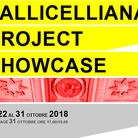 Vallicelliana Project Showcase