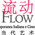 Flow. Arte contemporanea Italiana e Cinese in dialogo