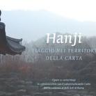 Hanji. Viaggio nei territori della carta