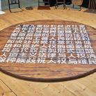 Eternal Misunderstanding: frammenti di cultura e arte dalla Cina contemporanea - Ciclo di incontri
