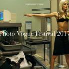 Photo Vogue Festival 2017