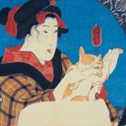 Utagawa Kuniyoshi, Ragazza che gioca col gatto, Serie senza titolo di donne che si riflettono allo specchio, Circa 1845, Silografia policroma (nishikie), 28.8 x 22.8 cm, Masao Takashima Collection