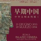 La Cina Arcaica. Prima Mostra della Civiltà Cinese (3.500A.C.-221A.C.)