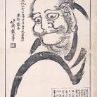Katsushika Hokusai, Promotional Handbill (葛飾北斎「北斎大画即書引札」名古屋市博物館) | Courtesy of The Sumida Hokusai Museum, Tokyo