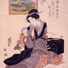 Vestire il Giappone. La tradizione dello haori ieri e oggi