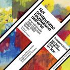Noi continuiamo l'evoluzione dell'arte. Arte informale dalle collezioni della GAM Torino