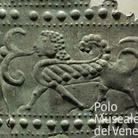 Le Fiere della Vanità. L'arte dei Veneti antichi