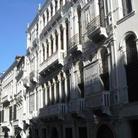 Palazzo Trevisan Cappello