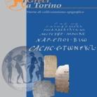 I Greci a Torino. Storie di collezionismo epigrafico