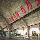 """Beijing """"798"""" Impression. Il Distretto Artistico 798 di Pechino a Roma"""
