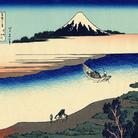 Viaggi d'Arte – In Giappone sulle tracce di Hokusai