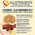 Illustramente - Festival dell'Illustrazione e della letteratura per l'Infanzia 2017. V Edizione