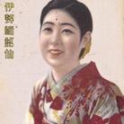 Vivid Meisen. La sfavillante moda kimono moderna