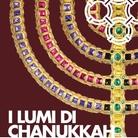 I lumi di Chanukkah. Da Mantova a Casale Monferrato