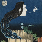Bicentennial of the Great Bodhidharma Hokusai the Performer, Electrifying Edo and Nagoya