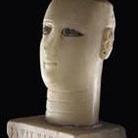 Yemen Patrimonio dell'umanità. Archeologia Arte e Architettura - Convegno internazionale di studi