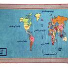 La geografia serve a fare la guerra? Representation of human beings. Mappe e arte in mostra