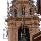 A cinque anni dal sisma. Dalla Commissione Congiunta al progetto: il ruolo delle istituzioni nel processo di ricostruzione - Convegni