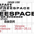 16. Mostra Internazionale di Architettura I Biennale Architettura 2018 - Freespace