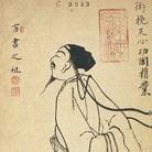La medicina Woo nel Celeste Impero