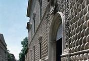 immagine di Pinacoteca Nazionale di Ferrara