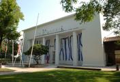 immagine di 57. Esposizione Internazionale d'Arte - la Biennale di Venezia / Giardini