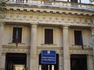 """immagine di Museo Nazionale d'Arte Orientale """"G. Tucci"""""""