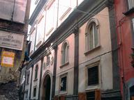 immagine di Palazzo Marigliano