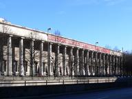immagine di Haus der Kunst (Casa dell'Arte)