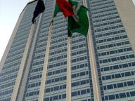 immagine di Grattacielo Pirelli