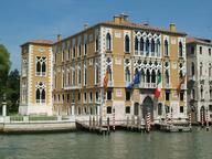 immagine di Istituto Veneto di Scienze, Lettere ed Arti – Palazzo Franchetti