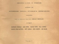 immagine di Novo vocabolario della lingua italiana