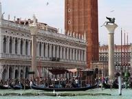 immagine di Museo Archeologico Nazionale di Venezia