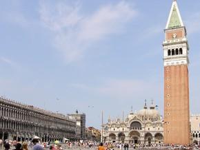 immagine di Campanile di San Marco