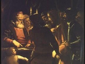 immagine di Cristo davanti a Caifa