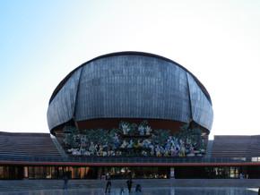 immagine di Auditorium Parco della Musica