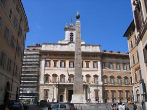 immagine di Piazza di Montecitorio