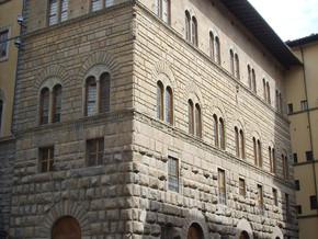 immagine di Palazzo della Direzione Compartimentale Coltivazione Tabacchi (ex ospedale dello Spirito Santo)