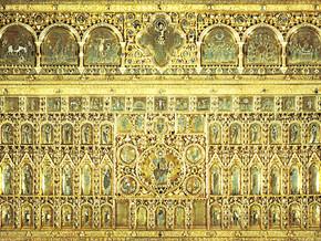 immagine di Pala d'oro