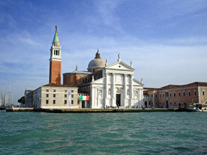 immagine di Fondazione Giorgio Cini