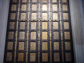 immagine di Porta bronzea