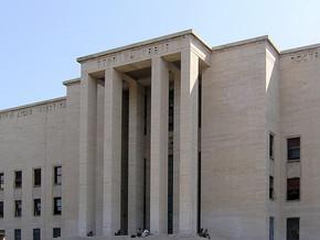 immagine di Città Universitaria