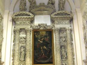 immagine di Altare dell'Arcangelo Michele