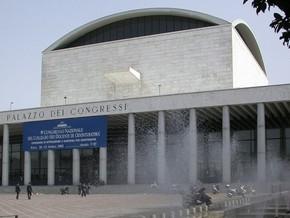 immagine di Palazzo dei Congressi