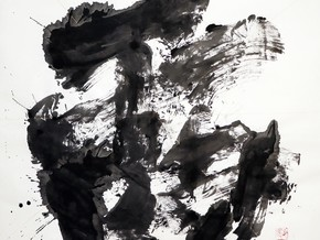 Qiu Yi. Mille parole (千字文)