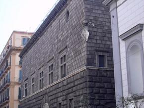 immagine di Museo Civico Gaetano Filangieri