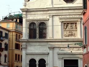 immagine di Scuola di San Giorgio degli Schiavoni