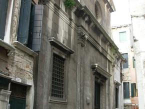 immagine di Chiesa di Santa Maria Mater Domini