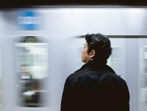 L'Altro Giappone - Il privato e la Storia
